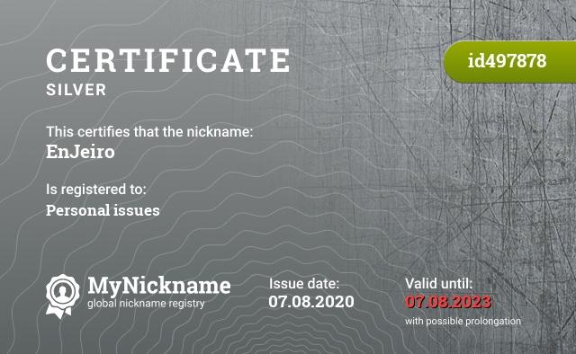 Certificate for nickname EnJeiro is registered to: Aleya Abedin