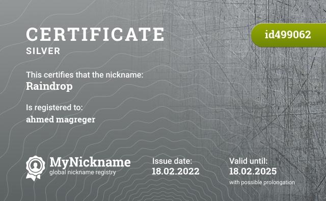 Certificate for nickname Raindrop is registered to: Киселёв Антон Сергеевич