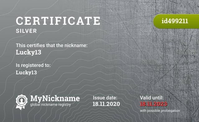 Certificate for nickname Lucky13 is registered to: Берестовский Евгений Александрович