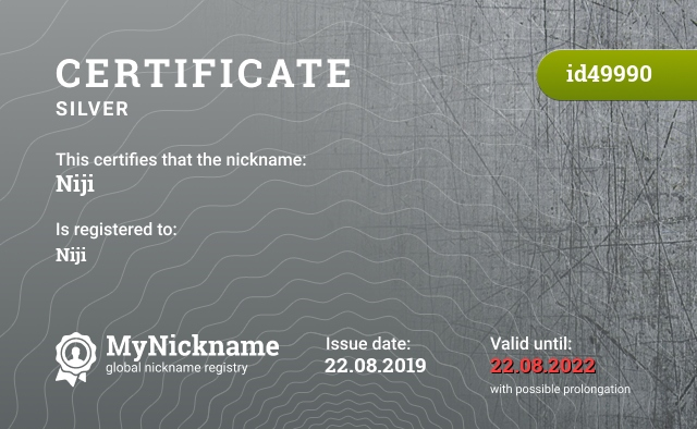 Certificate for nickname Niji is registered to: Niji