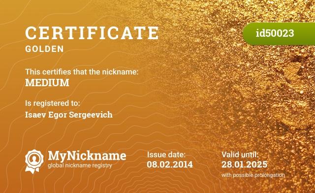 Certificate for nickname MEDIUM is registered to: Исаев Егор Сергеевич