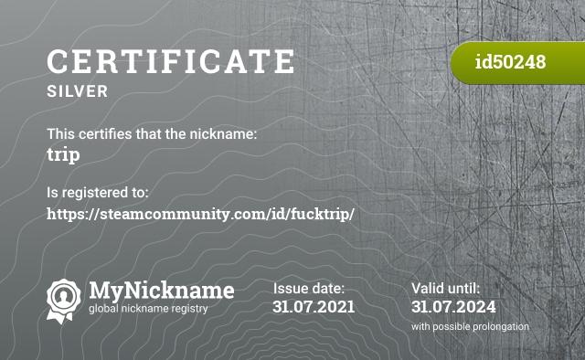 Certificate for nickname trip is registered to: Пономаренко Никиту Романовича