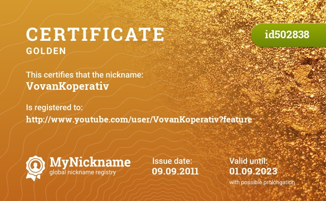 Certificate for nickname VovanKoperativ is registered to: http://www.youtube.com/user/VovanKoperativ?feature