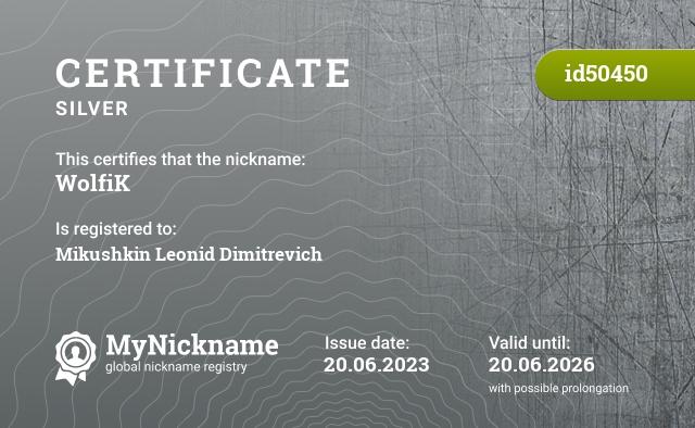 Certificate for nickname WolfiK is registered to: vk.com/darkdragonyt