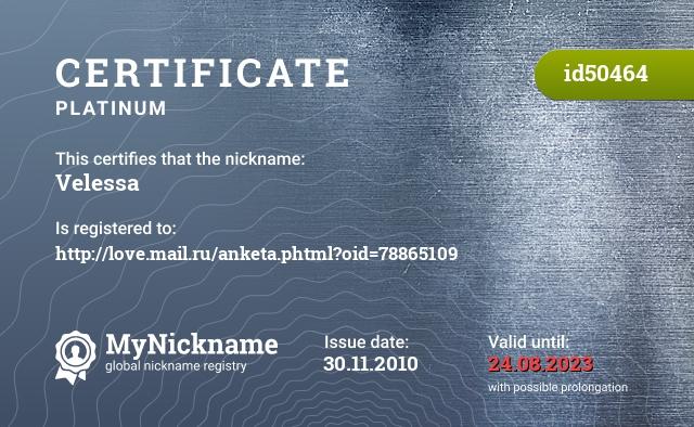 Certificate for nickname Velessa is registered to: http://love.mail.ru/anketa.phtml?oid=78865109