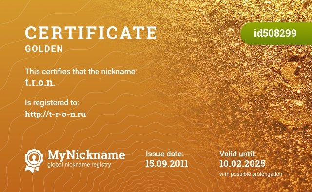 Certificate for nickname t.r.o.n. is registered to: http://t-r-o-n.ru