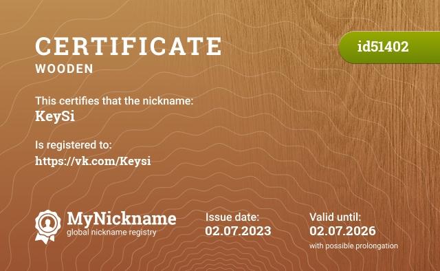 Certificate for nickname KeySi is registered to: Комарова Сергея Александровича