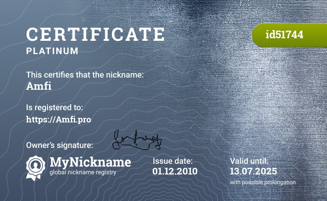 Certificate for nickname Amfi is registered to: Фёдорова Игоря Александровича
