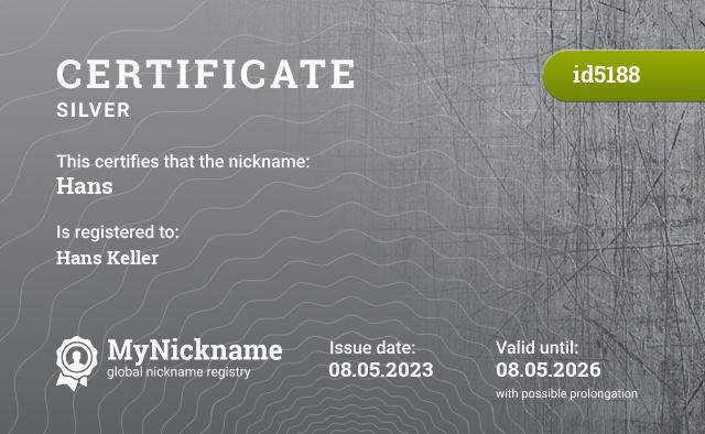 Certificate for nickname Hans is registered to: Фёдорова Дмитрия Олеговича
