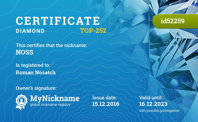 Certificate for nickname NOSS is registered to: Roman Nosatch