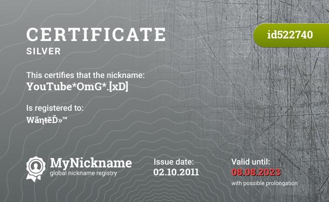 Certificate for nickname YouTube*OmG*.[xD] is registered to: WăηŧēĎ»™
