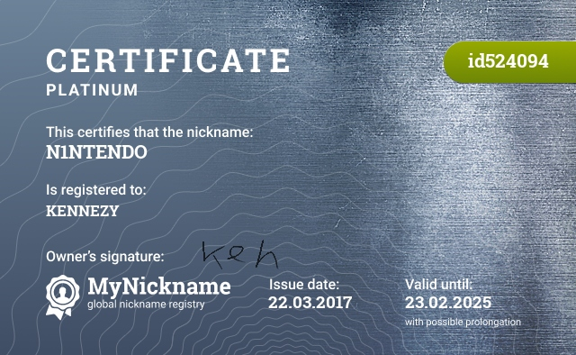 Certificate for nickname N1NTENDO is registered to: KENNEZY