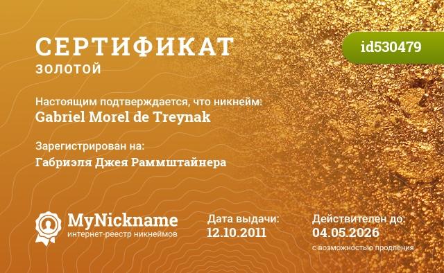 Сертификат на никнейм Gabriel Morel de Treynak, зарегистрирован на Габриэля Джея Раммштайнера