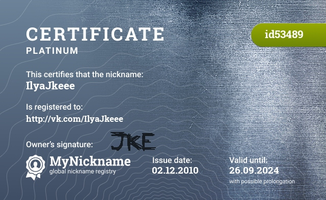 Certificate for nickname IlyaJkeee is registered to: http://vk.com/IlyaJkeee