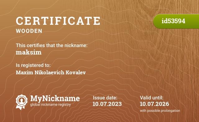 Certificate for nickname maksim is registered to: Терехова Максима Андреевича