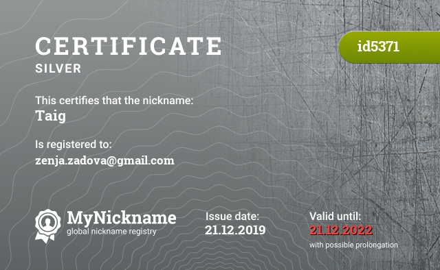Certificate for nickname Taig is registered to: zenja.zadova@gmail.com