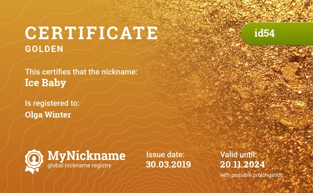 Certificate for nickname Ice Baby is registered to: Olga Winter