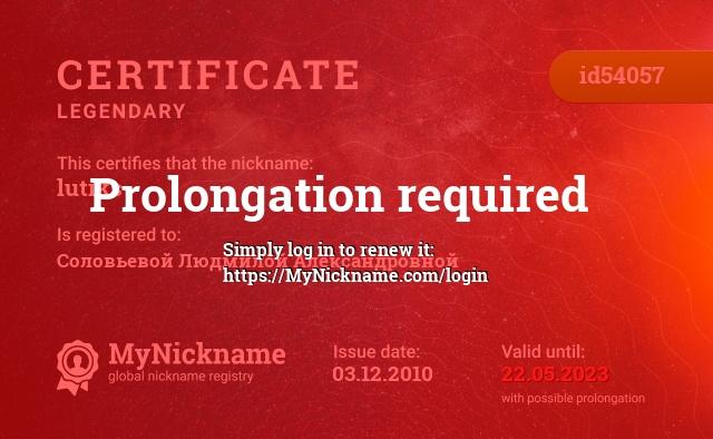 Certificate for nickname lutiks is registered to: Соловьевой Людмилой Александровной