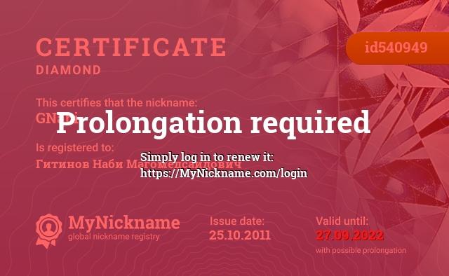 Certificate for nickname GNabi is registered to: Гитинов Наби Магомедсаидович