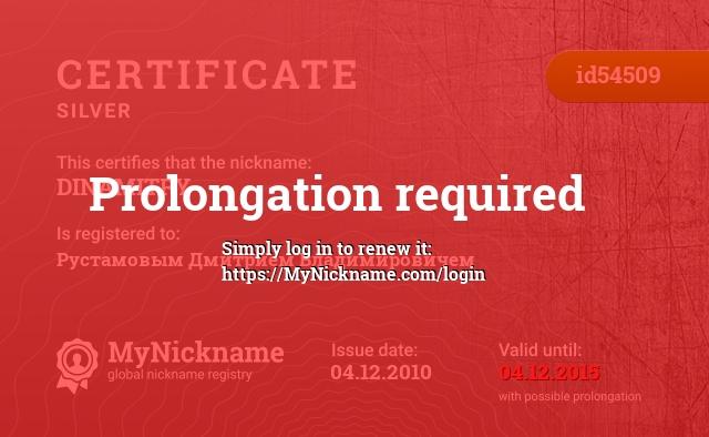 Certificate for nickname DINAMITRY is registered to: Рустамовым Дмитрием Владимировичем