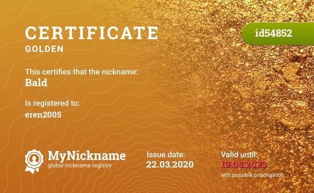 Certificate for nickname Bald is registered to: Катайцев Леонид Владимирович