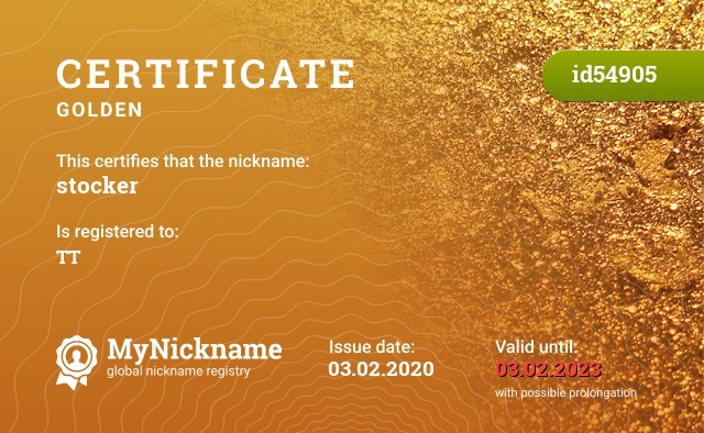 Certificate for nickname stocker is registered to: TT