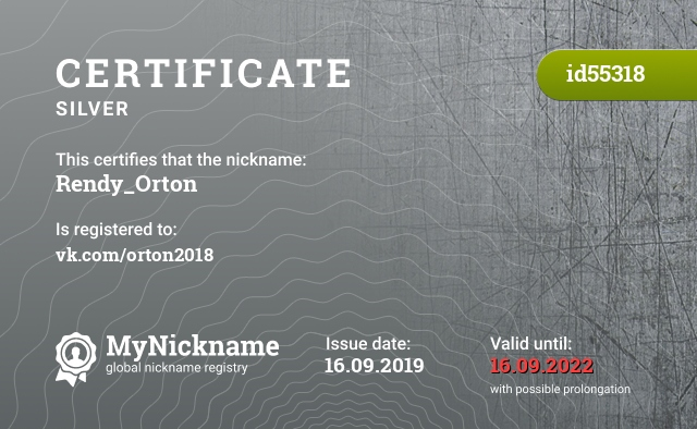 Certificate for nickname Rendy_Orton is registered to: vk.com/orton2018