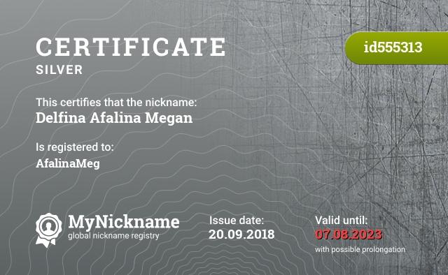 Certificate for nickname Delfina Afalina Megan is registered to: AfalinaMeg