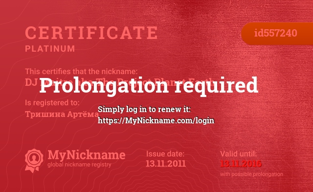 Certificate for nickname DJ Maitre aka The Project Planet Earth is registered to: Тришина Артёма