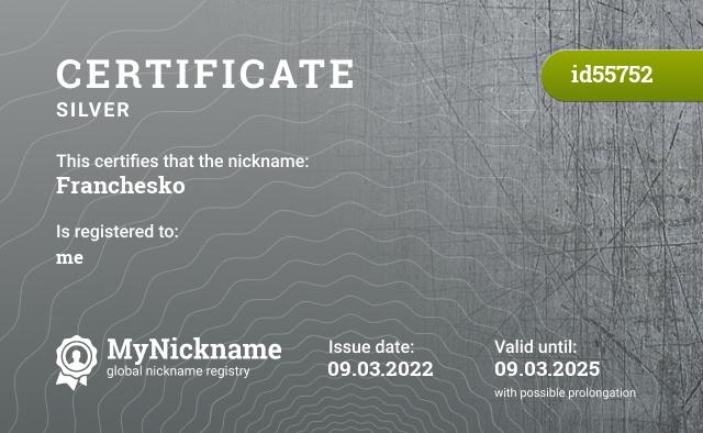 Certificate for nickname Franchesko is registered to: Ситовским Юрием Юрьевичем