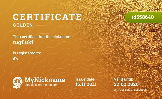 Certificate for nickname tugiluki is registered to: db