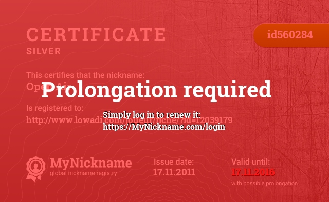 Certificate for nickname Open Air is registered to: http://www.lowadi.com/joueur/fiche/?id=12039179