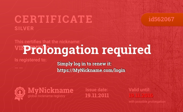 Certificate for nickname VINSENTRO is registered to: ... ...