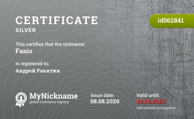 Certificate for nickname Fanis is registered to: Андрей Ракитин