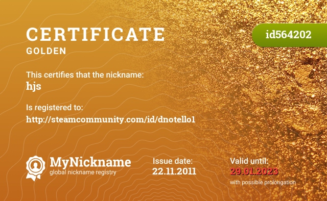 Certificate for nickname hjs is registered to: http://steamcommunity.com/id/dnotello1