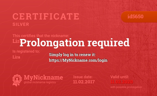 Certificate for nickname Lira is registered to: Lira