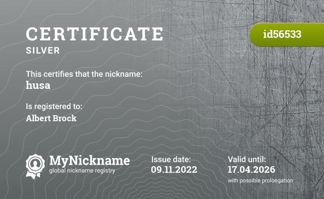 Certificate for nickname husa is registered to: Хозей Антон Викторович
