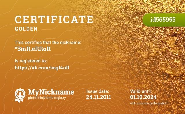 Certificate for nickname ^3mR.eRRoR is registered to: https://vk.com/moon_dark