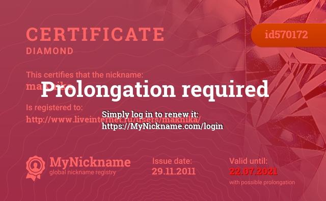 Certificate for nickname maKnika is registered to: http://www.liveinternet.ru/users/maknika/