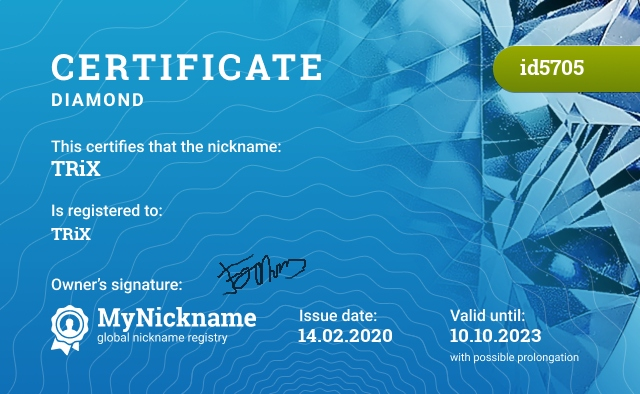 Certificate for nickname TRiX is registered to: TRiX