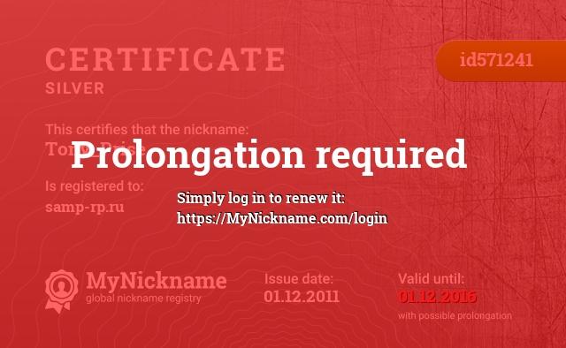 Certificate for nickname Tony_Prise is registered to: samp-rp.ru