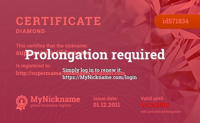 Certificate for nickname supermama-tildamama is registered to: http://supermama-tildamama.blogspot.com
