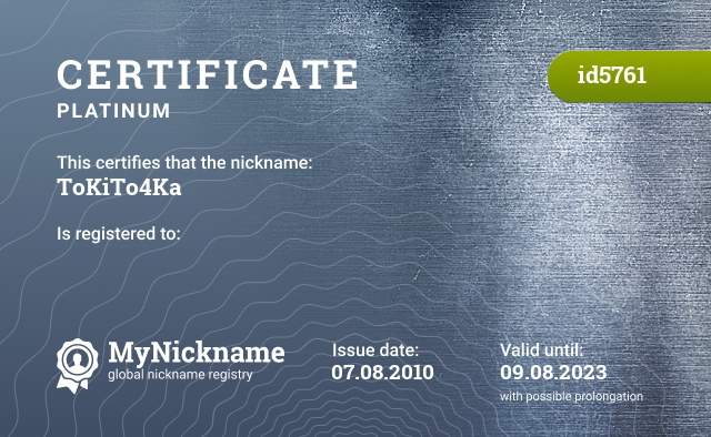 Certificate for nickname ToKiTo4Ka is registered to:
