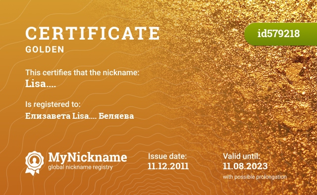 Certificate for nickname Lisa.... is registered to: Елизавета Lisa.... Беляева