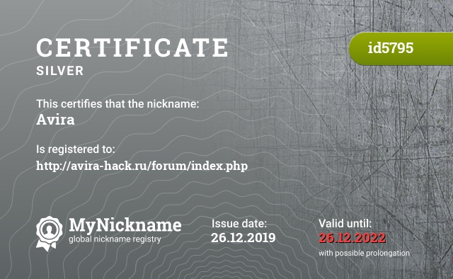 Certificate for nickname Avira is registered to: http://avira-hack.ru/forum/index.php