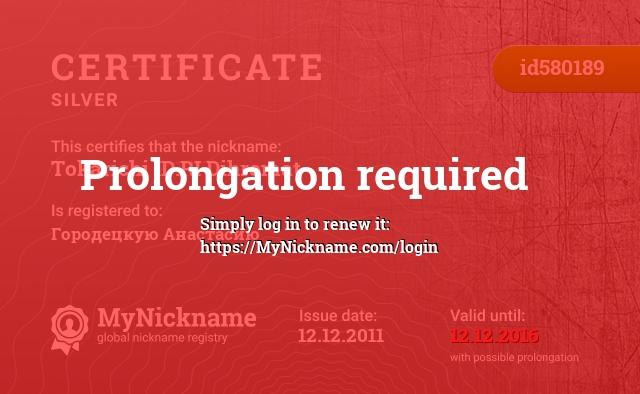 Certificate for nickname Tokarichi ID.RI Dihromat is registered to: Городецкую Анастасию