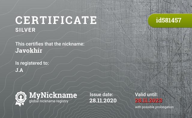 Certificate for nickname Javokhir is registered to: Javokhir Bakhodirov