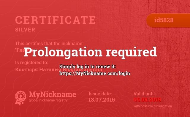 Certificate for nickname Tasha is registered to: Костыря Наталия Владимировна