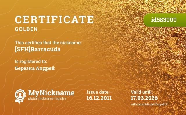 Certificate for nickname [SFH]Barracuda is registered to: Берёзка Андрей