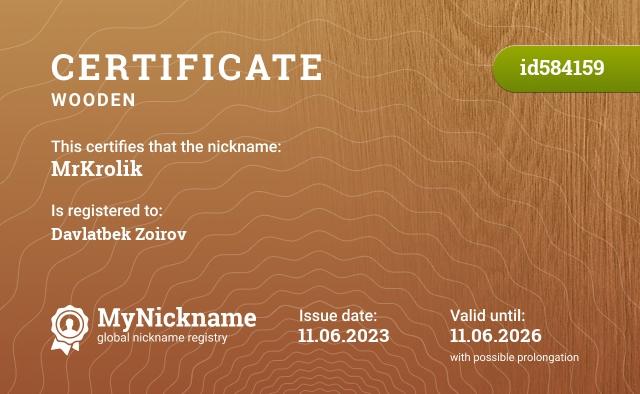 Certificate for nickname MrKrolik is registered to: Семенюк Антона Вадимовича